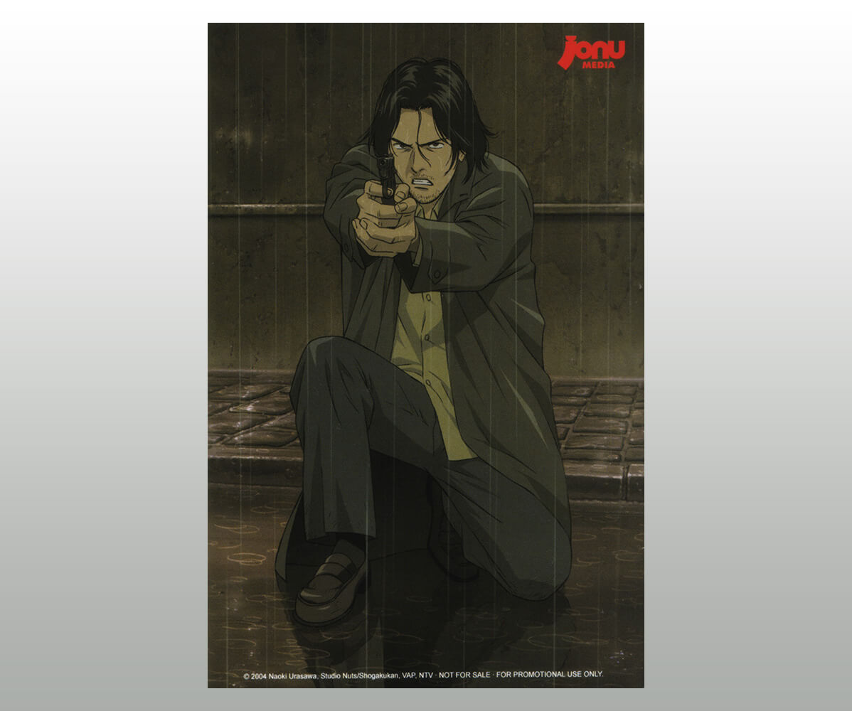 00_monter urasawa authoring